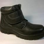 Manitu - teplá, široká bota se zapínáním na suchý zip